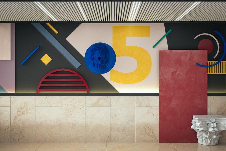 Лифтовой холл #1
